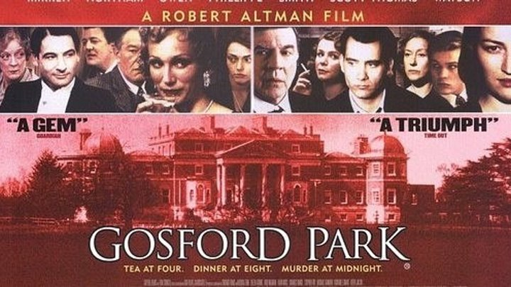Госфорд парк (2001)