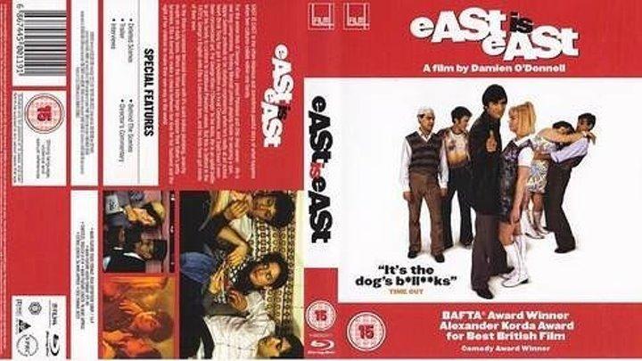 Восток есть восток (1999)