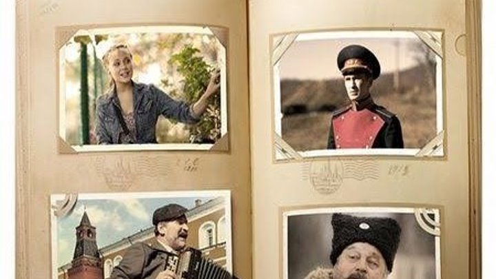 САМАЯ КЛАССНАЯ КОМЕДИЯ - Калачи Русские комедии, Русские фильмы