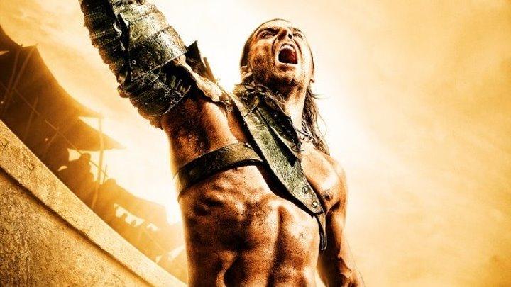 Спартак:Боги арены (2011) 4 серия.