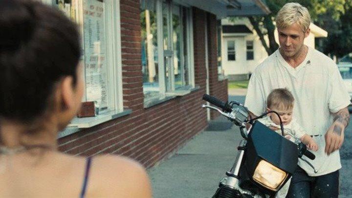 Место под соснами / The Place Beyond the Pines [2012, триллер, драма, криминалл]