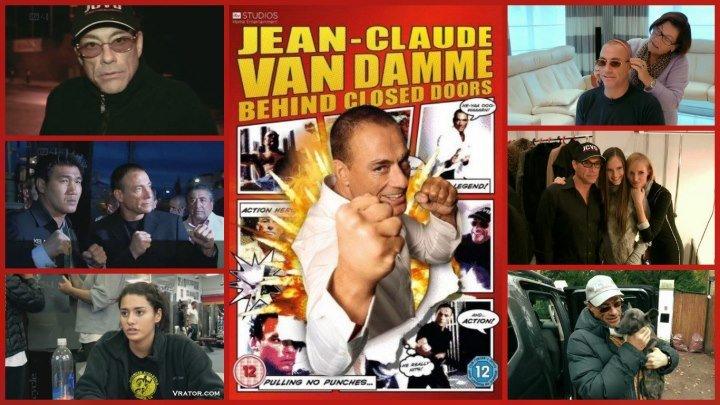 Жан-Клод Ван Дамм: За закрытыми дверями (2011).HD