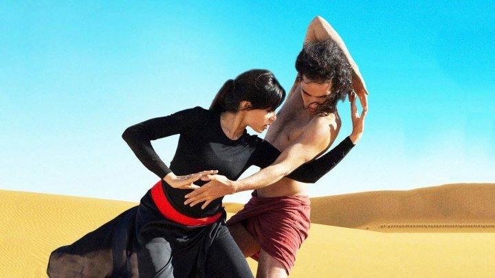 Танцующий в пустыне (2015) HD 720