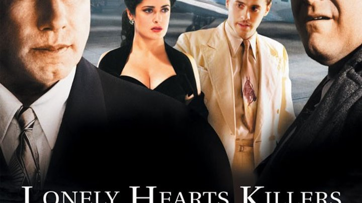 Одинокие сердца 2005 триллер детектив
