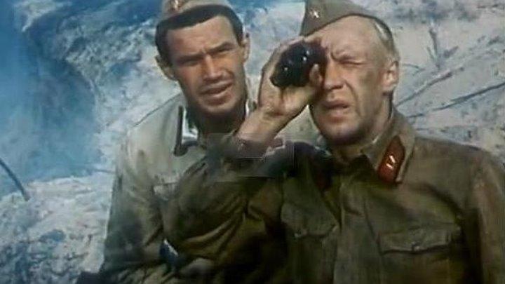 Отряд (1984) СССР.Военный.