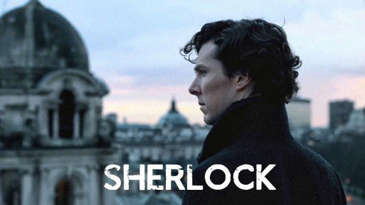 Шерлок 4 сезон / Sherlock - Series 4 Teaser 2017
