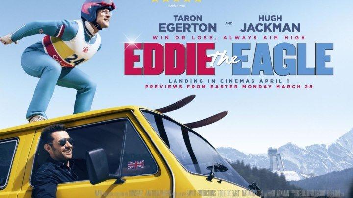 Эдди «Орел» (2016).HD( драма, комедия, биография, спорт)