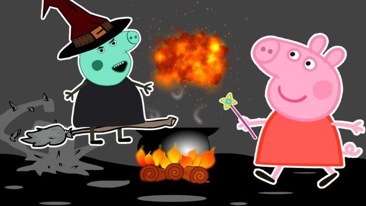 Мультфильм Свинка Пеппа - Джорджа украла злая колдунья .новые серии мультик про Пеппу