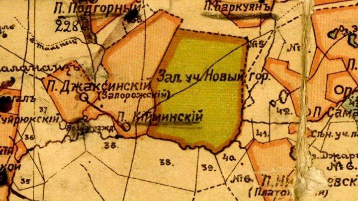 с.Запорожское , на берегу реки Джаксы-Кайракты .