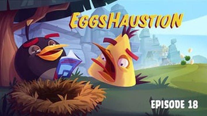 Angry Birds Toons - 96 Серия (3 Сезон 18 Серия)