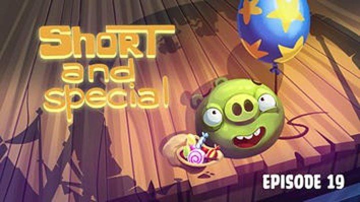 Angry Birds Toons - 97 Серия (3 Сезон 19 Серия)