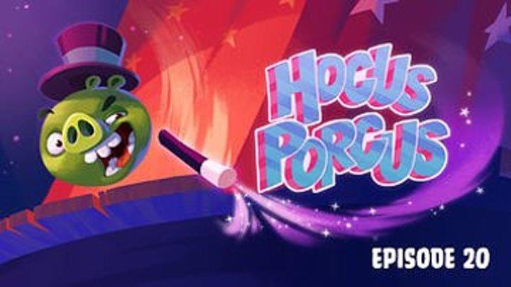 Angry Birds Toons - 98 Серия (3 Сезон 20 Серия)