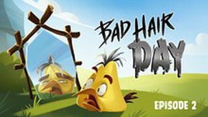 Angry Birds Toons - 80 Серия (3 Сезон 2 Серия)