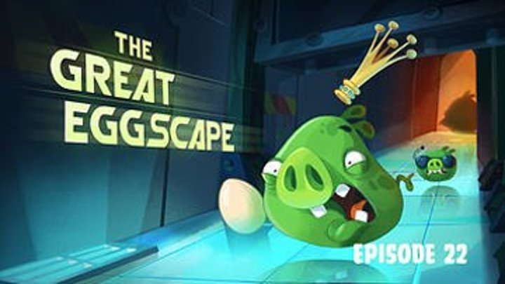 Angry Birds Toons - 74 Серия (2 сезон 22 серия)
