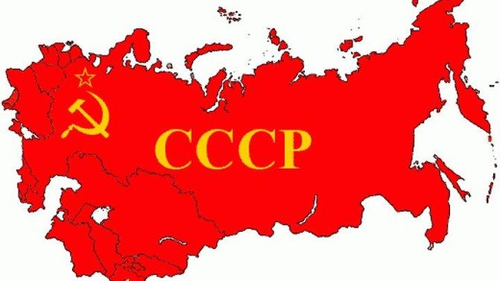 СССР возвращается! 20 июл. 2016 г.