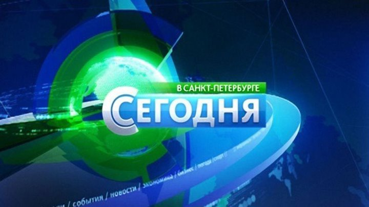 Новости Сегодня в 19_00. НТВ (27.07.2016)