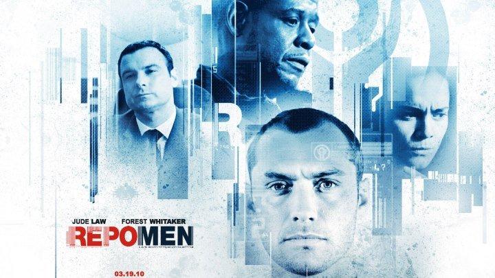 Трейлер к фильму - Потрошители 2009 фантастика, боевик, триллер, криминал