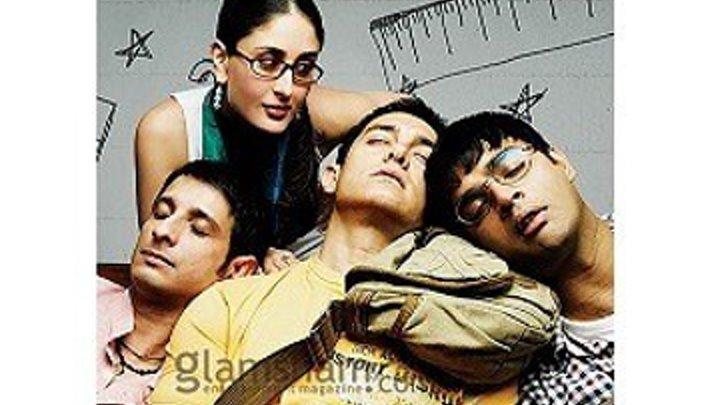 Три идиота 2009 Индия.BDRip. драма, мелодрама, комедия