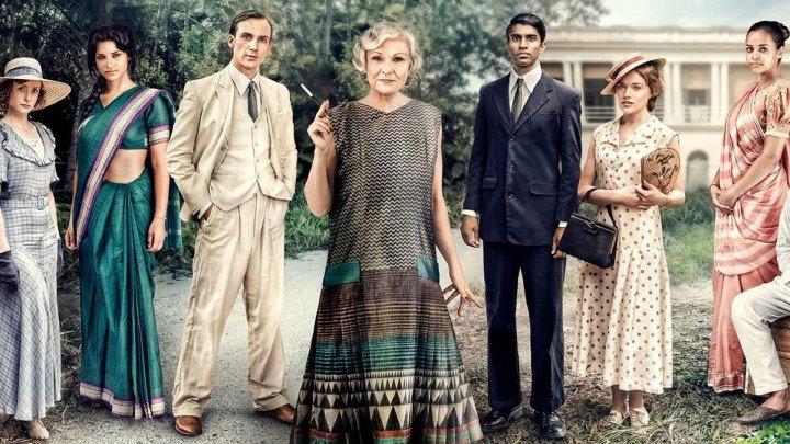 Индийское лето / Indian Summers [Серии: 1-3 из 10] (2015: история, драма, приключения)