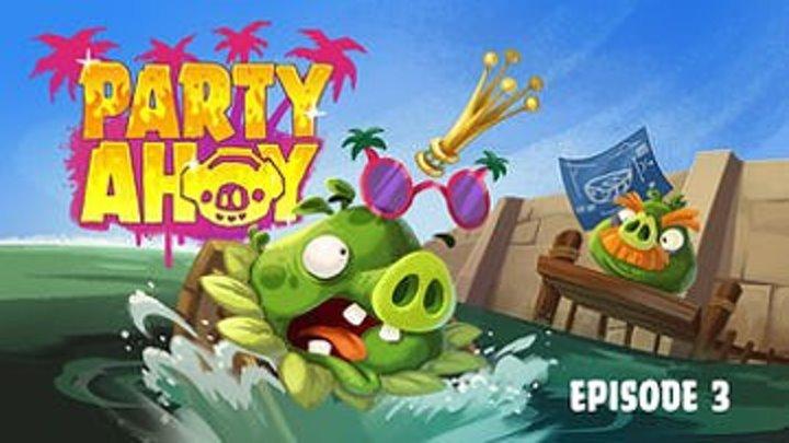 Angry Birds Toons - 55 Серия (2 сезон 3 серия)