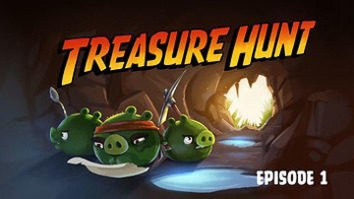 Angry Birds Toons - 53 Серия (2 сезон 1 серия)
