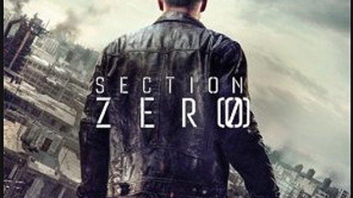 Сериал Нулевой взвод 1 сезон 1 серия 2016 Франция (фентези)