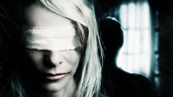 ПРОЗРЕНИЕ / Los ojos de Julia (2010)