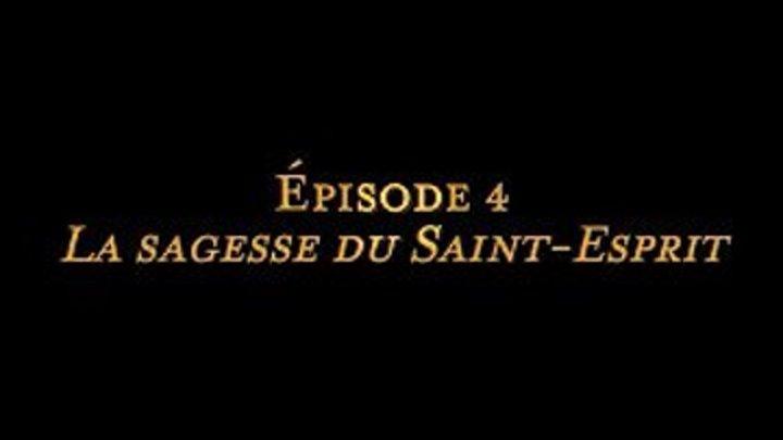 """"""" Борджиа """" ( сезон 1, серия 4 из 12 ) Франция ."""