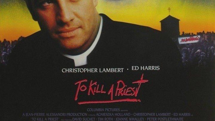 Убить священника 1988 Канал Кристофер Ламберт