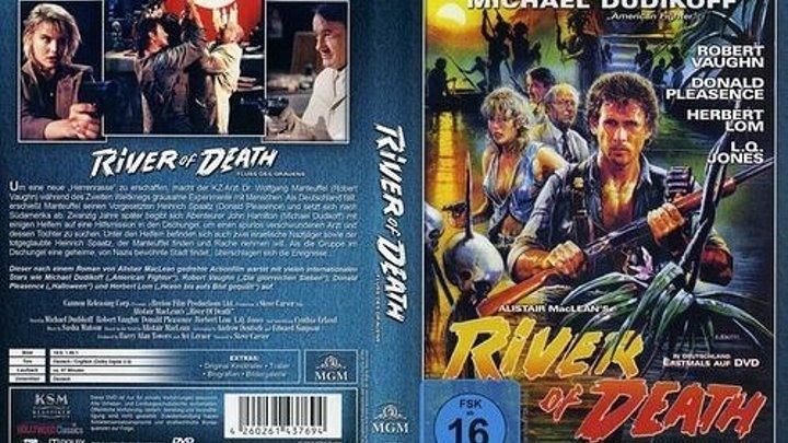 Река смерти (1989)