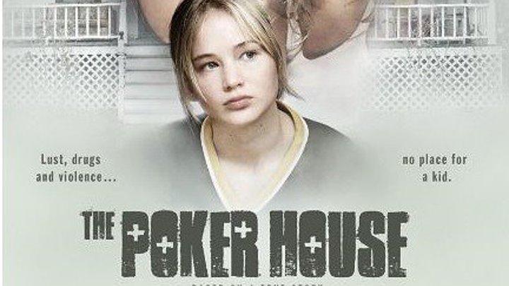 Дом Покера 2008 Канал Дженнифер Лоуренс