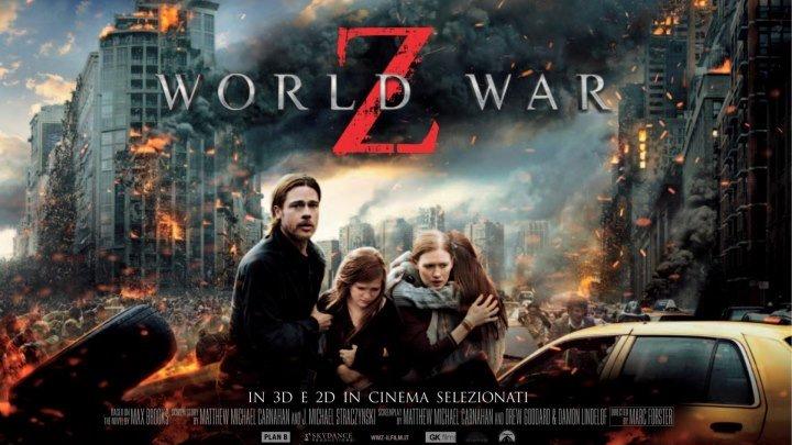 Война миров Z (2013) Страна: США