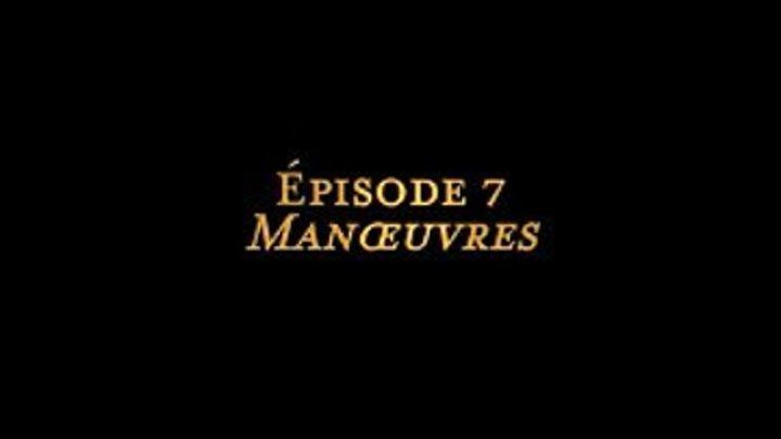""""""" Борджиа """" ( сезон 1 , серия 7 из 12 ) Франция ."""