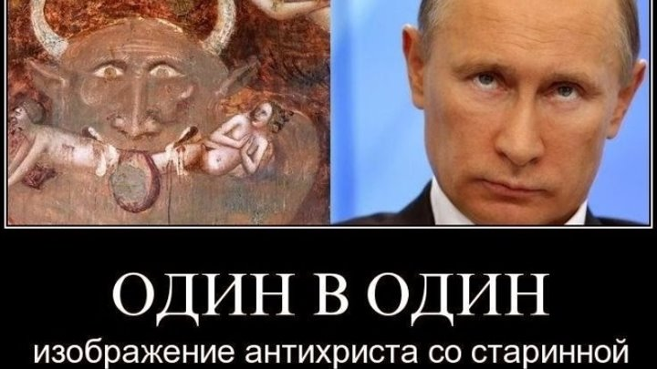Мария Лондон обо всём, что творится в России...