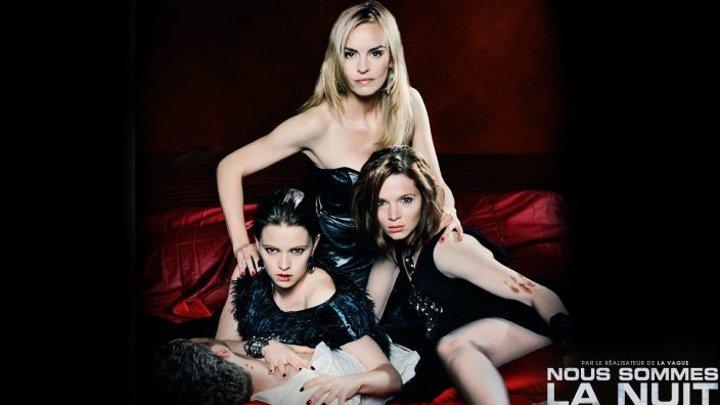 Вкус ночи HD(ужасы, фэнтези, драма, мелодрама)2010