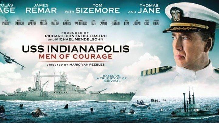 Крейсер ''Indianapolis'' 2016