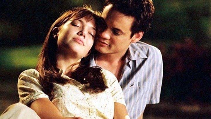 Спеши Любить (2002) мелодрама