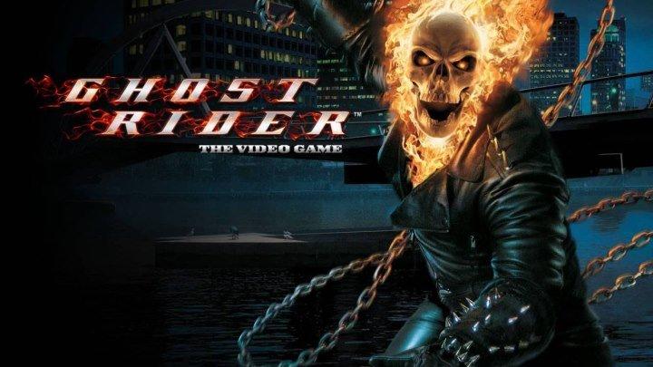 Призрачный гонщик - Ghost Rider (2007)