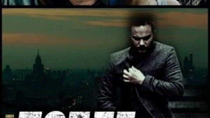 2016 Боевик, криминал, драма Русский БОЕВИК НОВИНКА