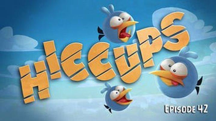 Angry Birds Toons - 42 серия (1 сезон 42 серия)