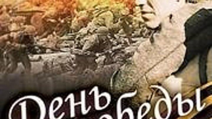 2006. Драма / Военный Русский НОВИНКА