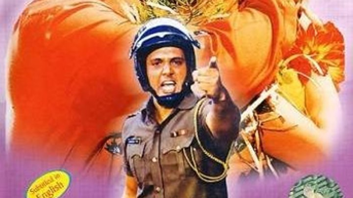 Verit.V.Sebya.. Индия Верить в себя (1994) Khuddar Мюзикл, Боевик, Драма