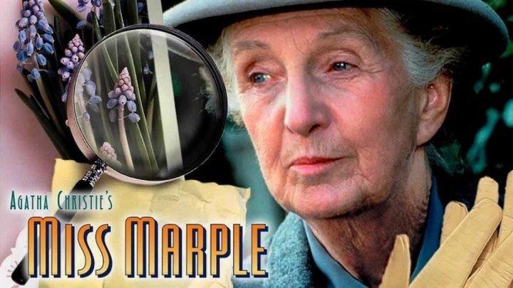 Мисс Марпл. С помощью зеркала (1991)