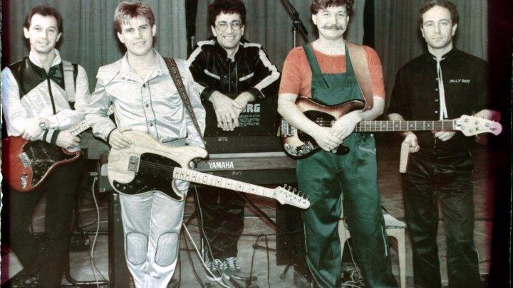 ВИА ''Веселые Ребята'' - Бродячие артисты (1985)