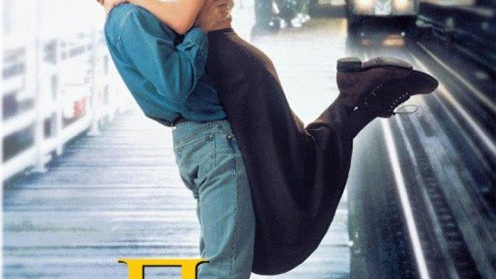 Пока ты спал 1995 США мелодрама комедия Сандра Баллок Билл Пулман 737Мб