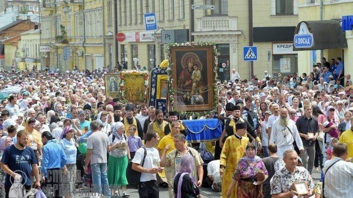 Всеукраинский крестный ход – подвиг ради мира в Украине
