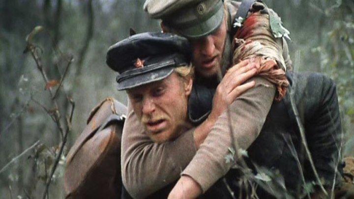 Свой среди чужих, чужой среди своих (1974)