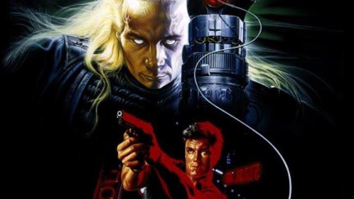 Ангел тьмы / Dark Angel (США 1990 HD) Ужасы, фантастика, боевик
