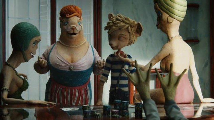 Макс и его компания / Max & Co (2007 HD) Мультфильм