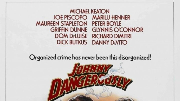 Опасный Джонни 1984 Канал Майкл Китон